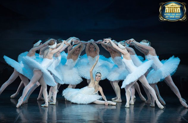 The Russian State Ballet and Opera House presents Swan Lake