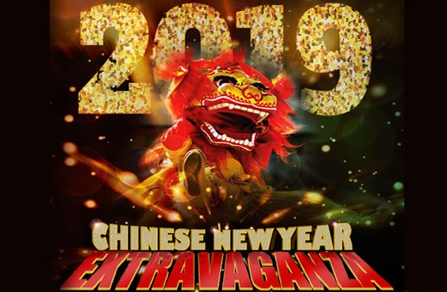 Chinese New Year Extravaganza 19